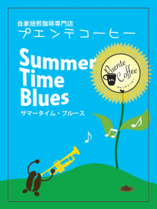summerTimeBlues